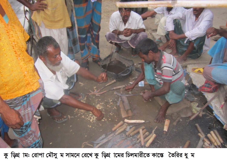 রোপা মৌসুম সামনে রেখে চিলমারীতে কাস্তে তৈরির ধুম thumbnail
