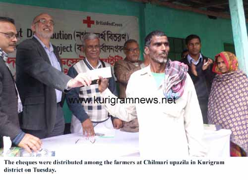Red Crescent distributed Tk. two crore among farmers as compensation in flood in Kurigram thumbnail