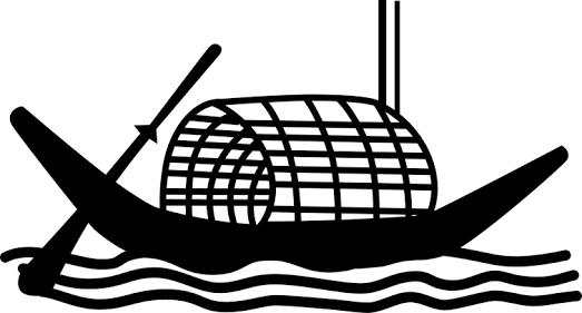 উলিপুরে নৌকা প্রতীকের ১৩ প্রার্থী চুড়ান্ত thumbnail